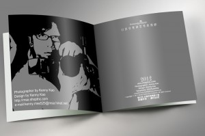 Magazines-Mockups-Closely-01ok
